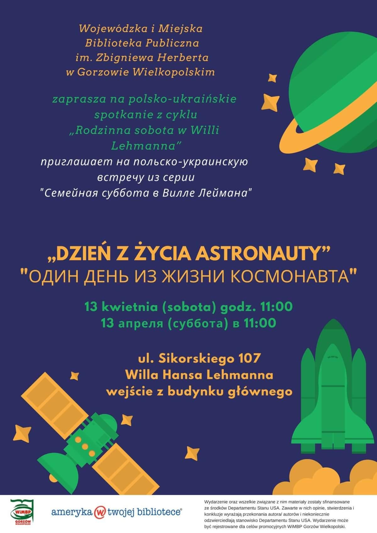 """13 kwietnia 2019 r. o godz. 11.00 zapraszamy do Willi Lehmanna na """"Dzień z życia astronauty""""."""